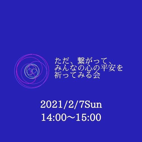 f:id:masamiogw:20210121184856j:plain